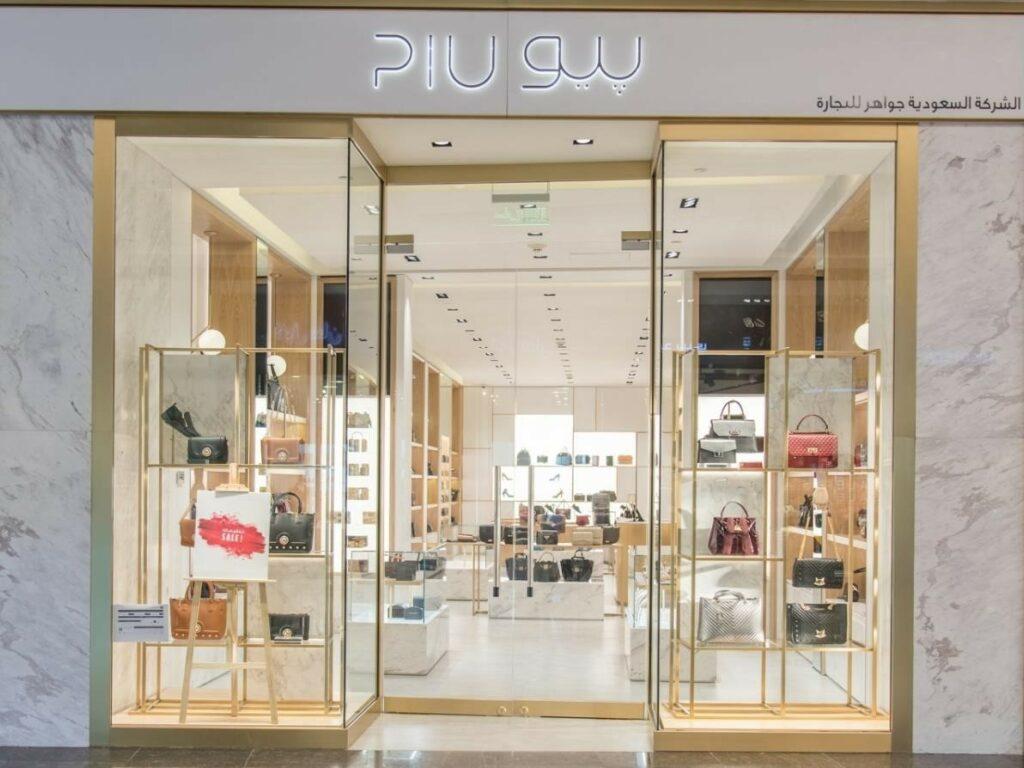 Saudi Jawahir Opens Piu at Panorama Mall 01