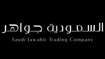 Jawahir Logo